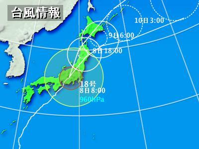 横浜に台風上陸